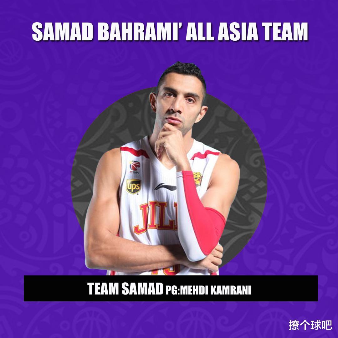 巴赫拉米评亚洲男篮最佳阵容,无视姚明易建联,外球迷:最好球队