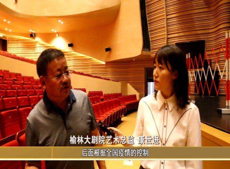 榆林大剧院-文化惠民打造艺术新高地