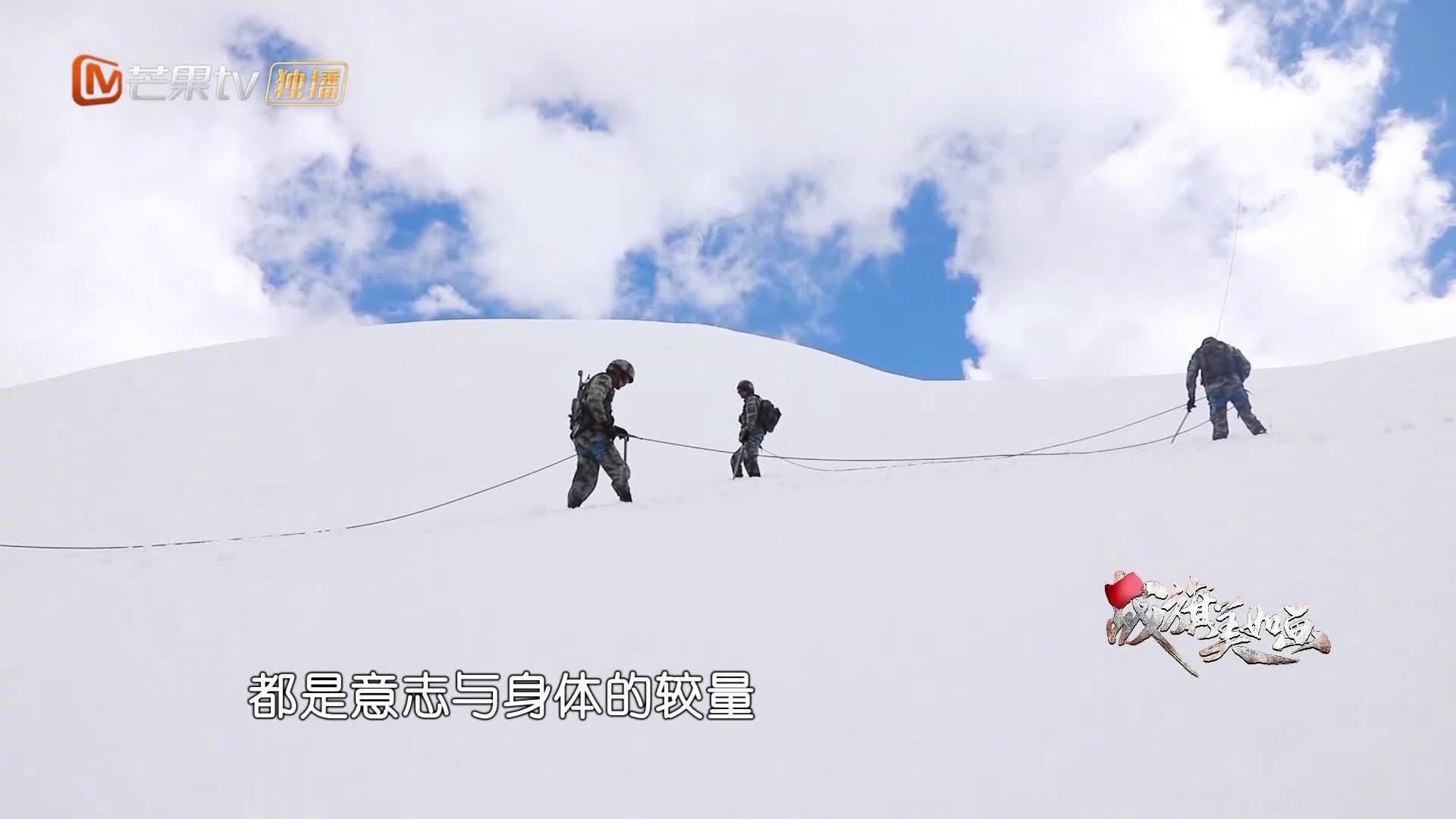 白云山团开展跨昼夜实战演练,实拍高原战士攀海拔5500米冰川