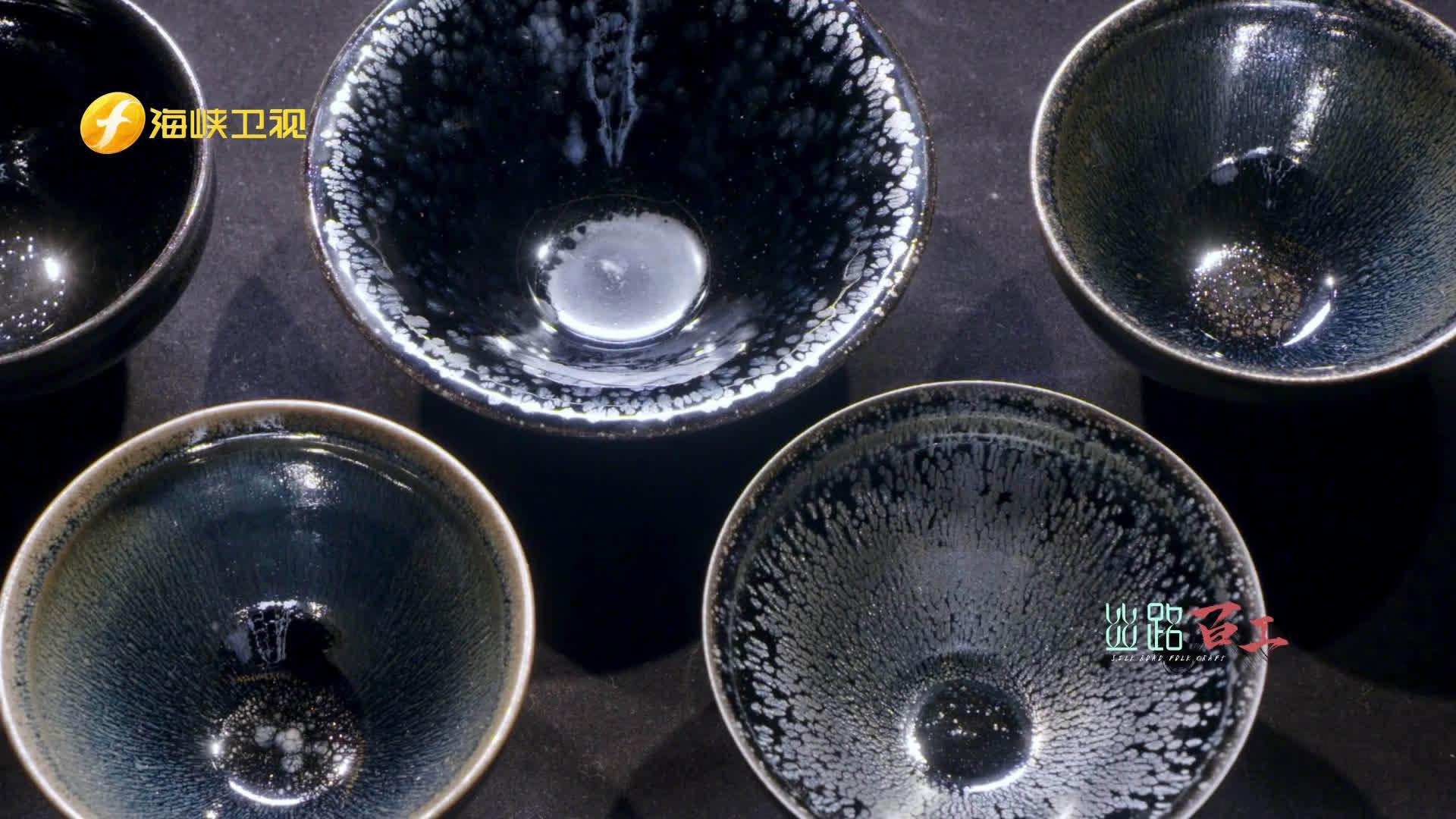 建盏,又称黑釉盏,宋代八大名瓷之一