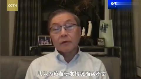 """成功疫苗明年可期 警惕""""疫苗民族主义""""——深度专访全球著名华人科学家何大一"""