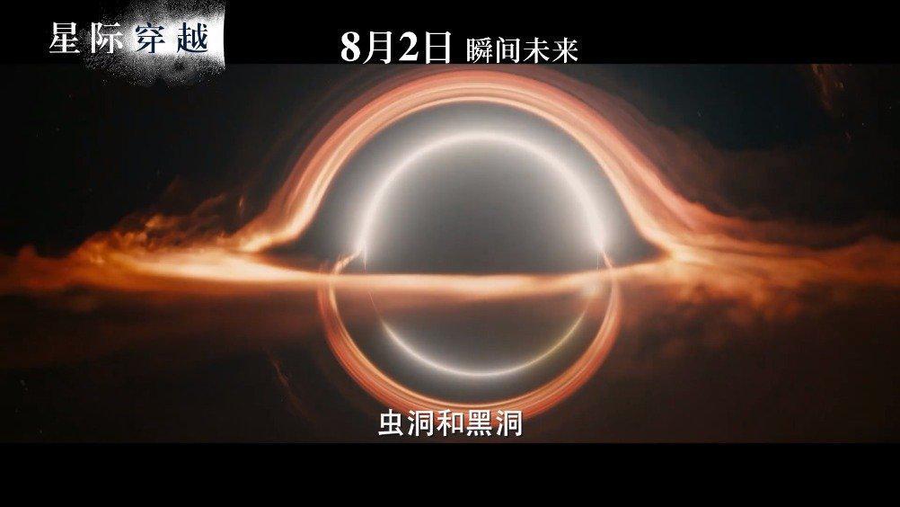 """太空科幻片《星际穿越》重映发布""""宇宙奇观""""制作特辑……"""
