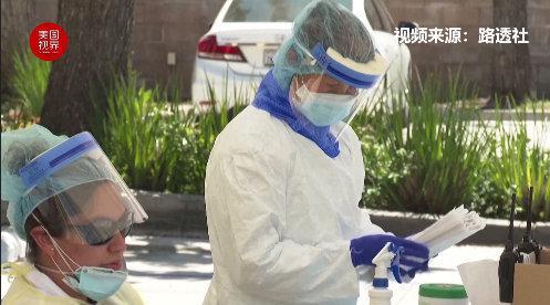 旧金山南湾好市多九名员工确诊新冠 圣塔克拉拉县卫生官员周四表