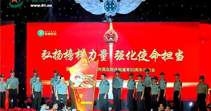 陆军军医大学第二附属医院举办庆祝建军93周年访谈会
