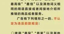 《浙江省广告管理条例(修订草案)》表决通过