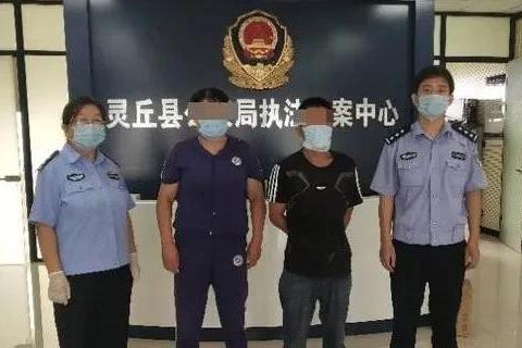 大同灵丘县警方成功捣毁一卖淫嫖娼窝点,抓获9名嫌疑人