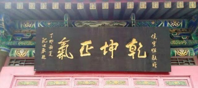 """营口盖州""""沈延毅纪念馆"""":一百五十年历史的辽宁民居四合院"""