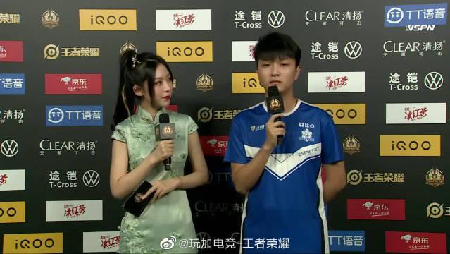 2020王者荣耀世冠淘汰赛 武汉eStarPro赛后采访
