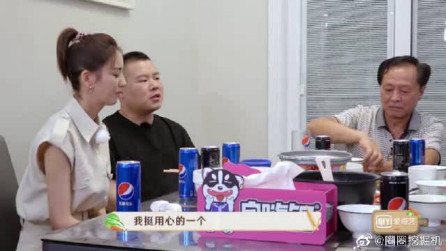 小岳岳因电影受挫连醉三天 岳云鹏自曝三年没接戏 岳岳说相声综艺