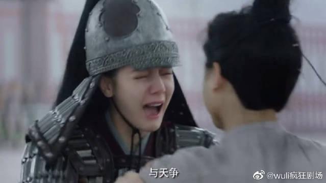 《长歌行》超燃预告来袭,迪丽热巴和吴磊大杀四方,打戏太酷了!