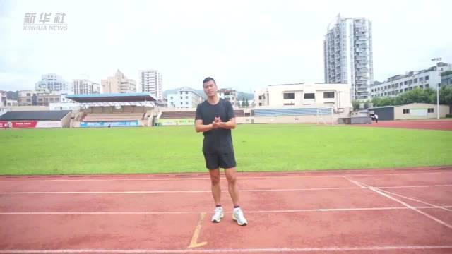 陈盆滨教跑步丨下肢篇