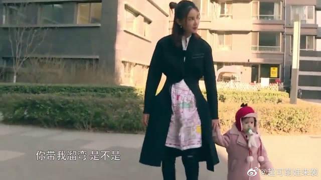 妈妈是超人:包文婧收工归来,饺子下楼迎接,包文婧很感动!