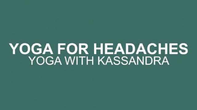 瑜伽治疗头痛和偏头痛 (上)