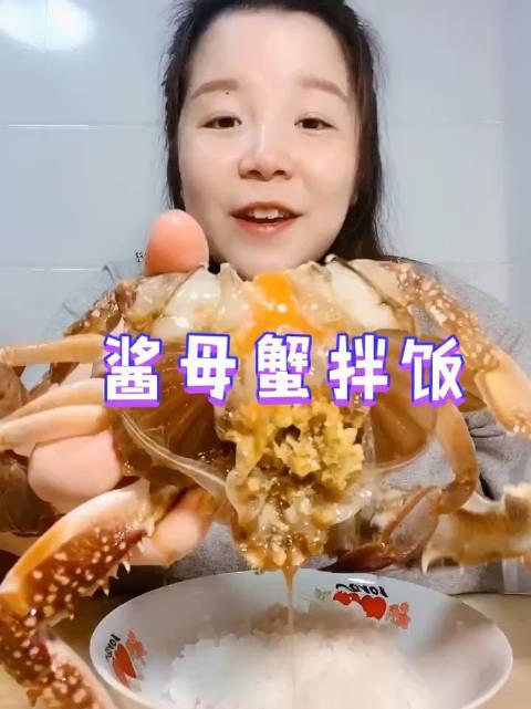 海鲜吃播 海鲜大咖妹东港海鲜 还记得这个姐姐吗?最爱吃酱母蟹