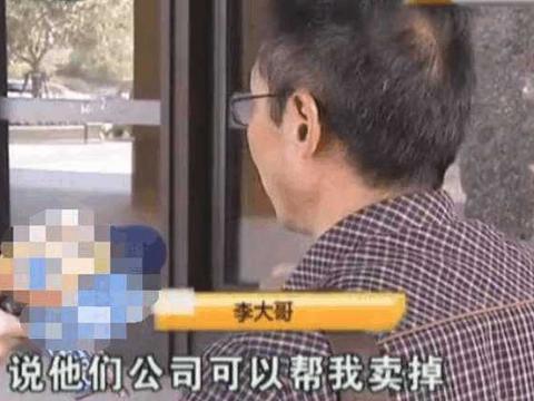 男子古铜镜被以570万收购遭骗, 网友: 明显的套路都不懂