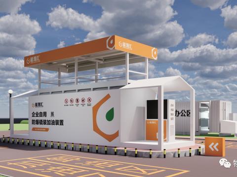 能源汇完成数千万元A+轮融资,京东物流旗下产业基金领投