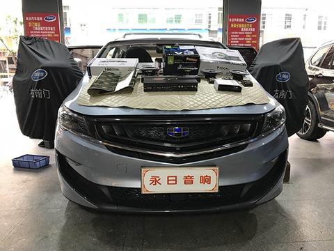 禅城车改音响吉利嘉际改装艾索特MK165二分频—永日汽车音响