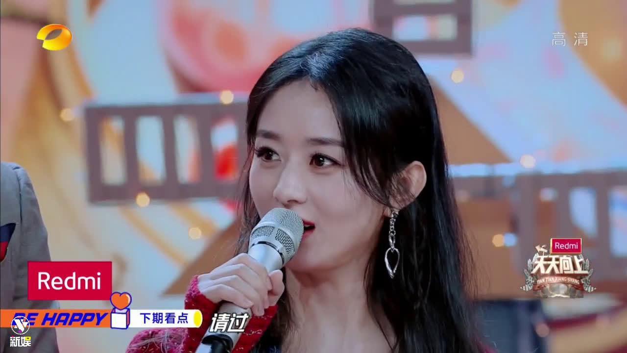 新娱追综: 下期预告 飞行嘉宾:赵丽颖、摩登兄弟刘宇宁、张亮等