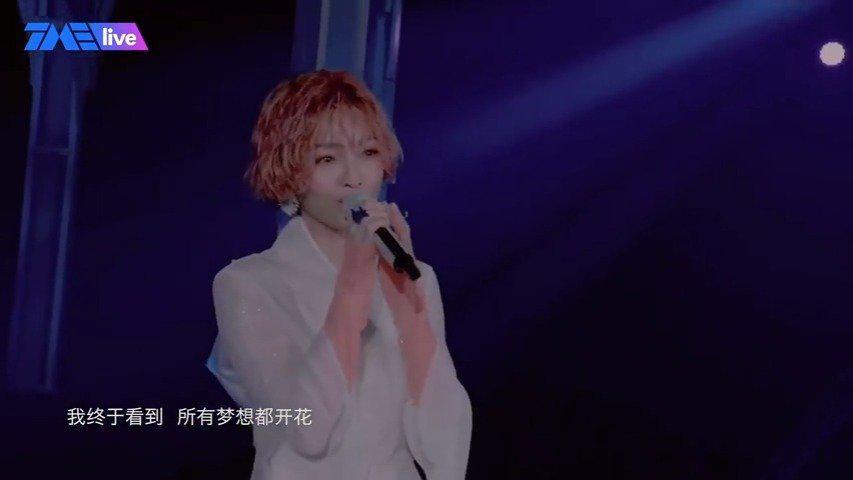 """今日张韶涵Undefined """"未定义""""线上音乐会……"""