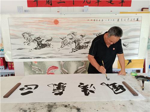 """中国公益记录者在线书画家事业发展中心举办庆""""八一""""书画联谊会"""