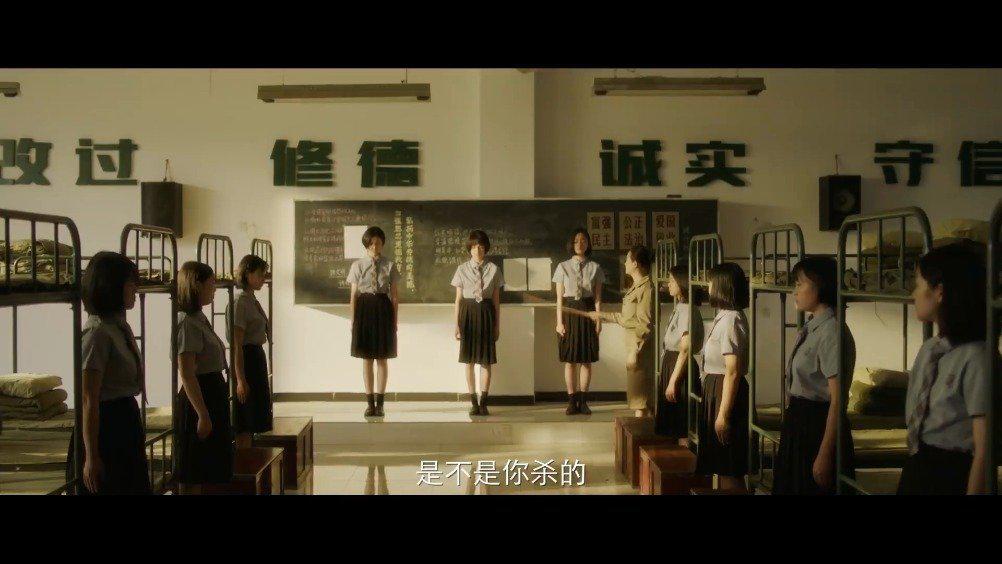 预告 该剧由郭涛、杨子姗 领衔主演,angelababy 杨颖特别主演……