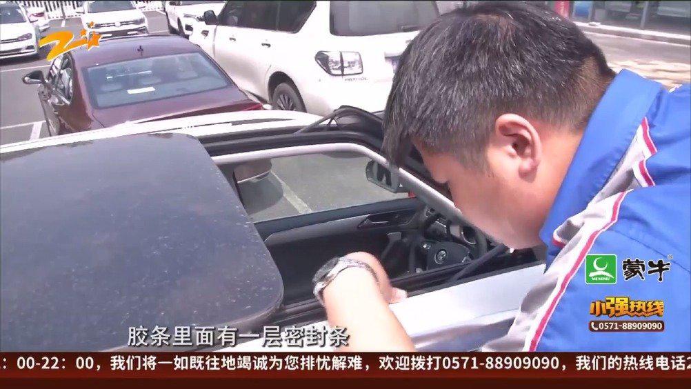 视频:提车第二天就漏水 问题出在这里···