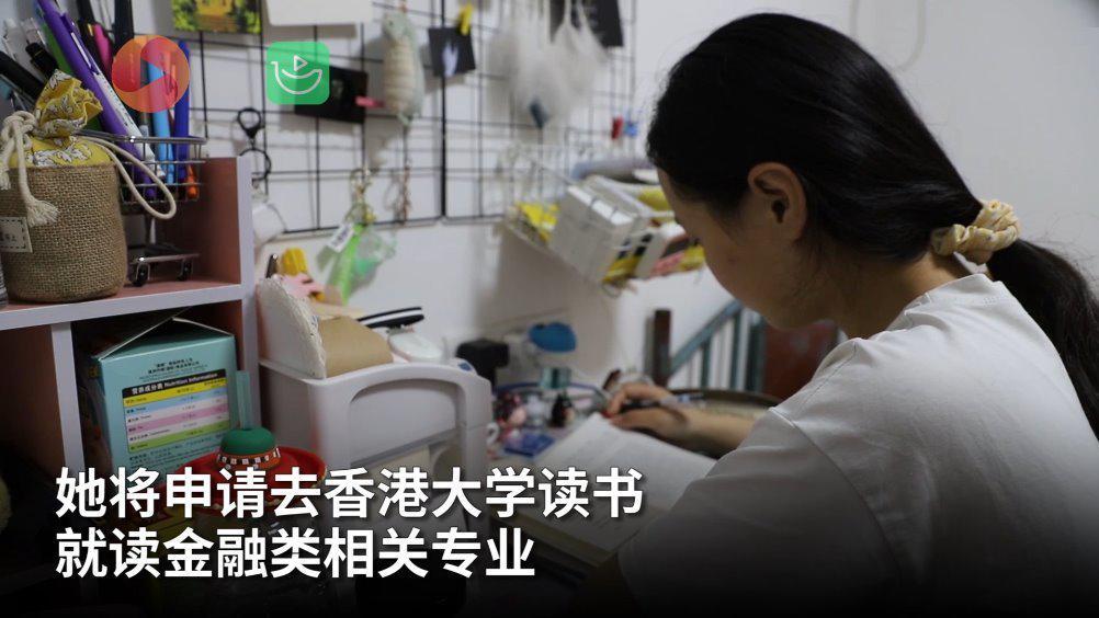 江苏高考文科第一名申请香港大学 妈妈:港大主动邀请 给出一百多