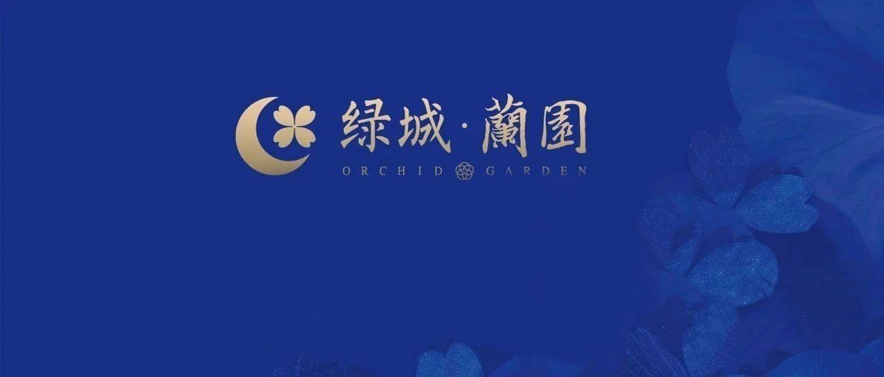 绿城大动作!青州东城新项目位置、房型曝光…