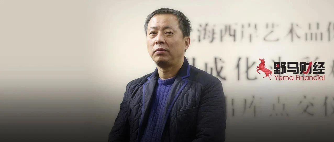 """造系""""狂人""""刘益谦,大手笔""""钟情""""长江证券"""