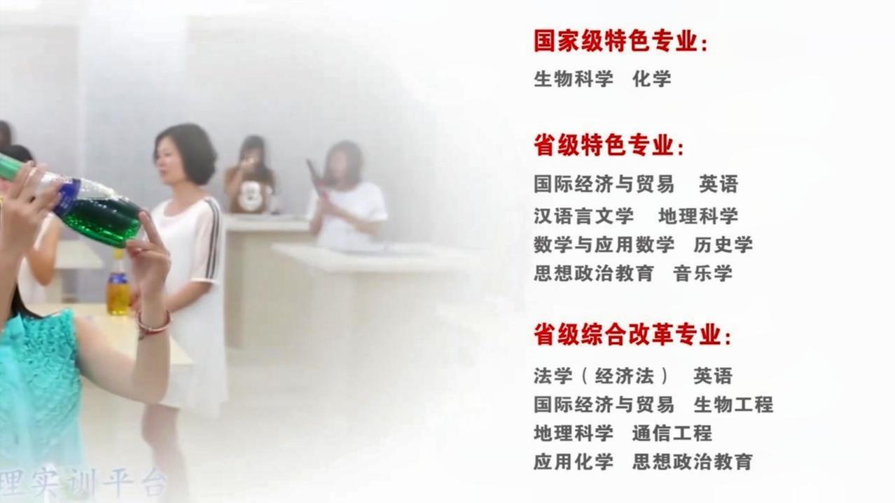 南阳师范学院视频访谈,本科计划招6247人,新增两个本科一批专业