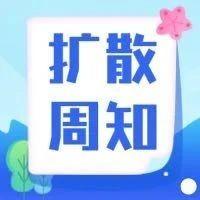 今年春夏报纸十大流行语揭晓