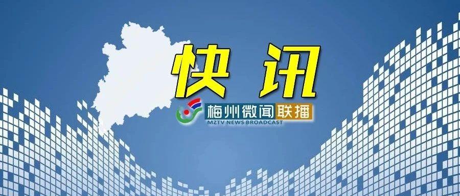 快看!广东省2020年夏季高考录取工作日程表出炉