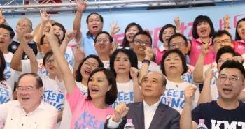 """国民党甲级动员 33名""""立委""""南下辅选李眉蓁,王金平也来了"""