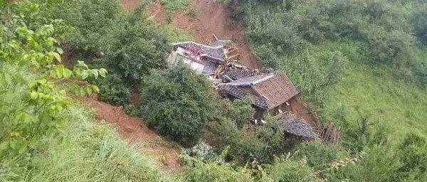 险!凉山木里县一起滑坡压垮7间房屋 280人提前转移无伤亡