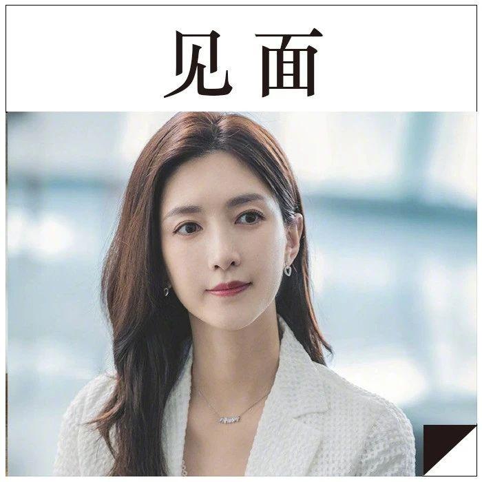 《三十而已》爆火,江疏影专访:王漫妮不仅是我,也是每一个人