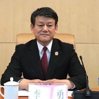 李勇,淄博人,山东高院原副院长,获刑12年半!