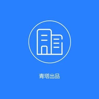 9月正式开学!中国科学院大学重庆学院即将交付