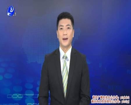 8月3日上午,莆田市委书记刘建洋到市防汛抗旱指挥中心……