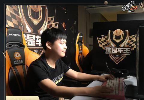 QQ飞车S9联赛季后赛名单出炉:江章闯依旧是夺冠热门