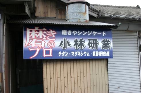 """日本又一""""隐形冠军"""":员工不到10人,却掌握领先全球的技术"""