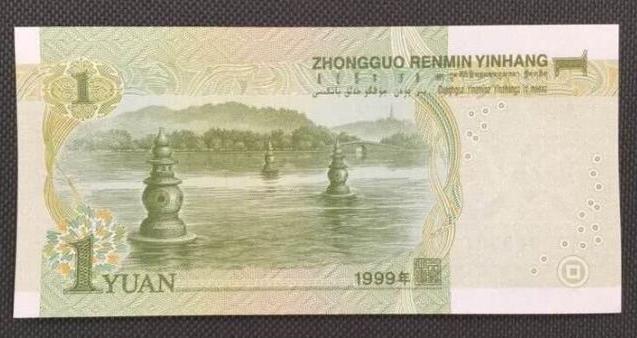 常用的1元纸币报价16800元,就是这个特征,你家里有吗?