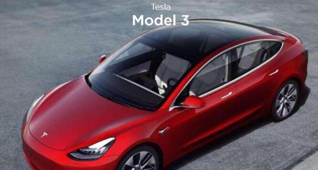 国产Model3或控制在20多万,你会入手吗