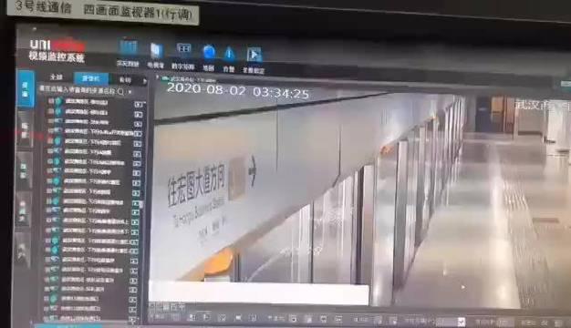 武汉地铁,官方新闻说的是地铁3号线维保设备侵限……