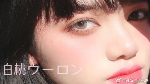 日系甜丧,春日蜜桃乌龙茶妆容分享,这样的妆容你喜欢了吗?