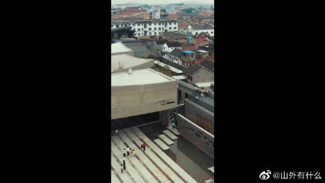 1.5亿新建的汪曾祺纪念馆,整个设计都被质疑抄袭木心美术馆