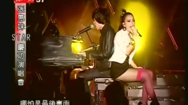 张惠妹、萧敬腾《一眼瞬间》live 词|邬裕康 曲|曹格 现场:200