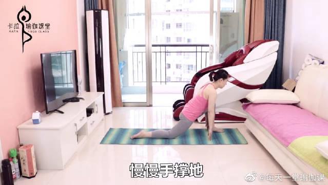 炎炎夏日,早起一套清晨瑜伽,排汗排毒哦!