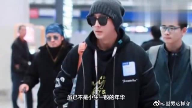 韩庚懒理结婚传闻现身机场 戴黑超针织帽变潮男