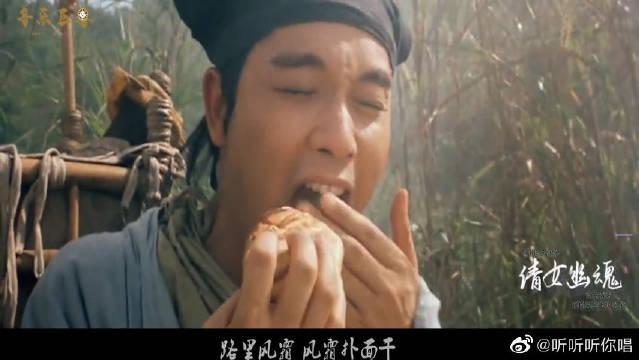 张国荣影视金曲《倩女幽魂》,歌曲宛转悠扬,80年代永久的符号