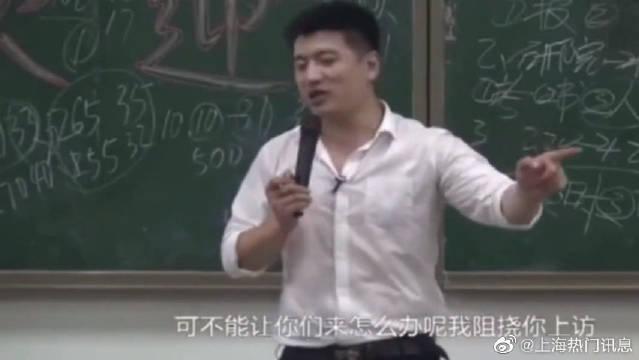 张雪峰:上海交大的高材生原来这么厉害吗?